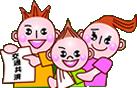 北九州市民共済生活協同組合
